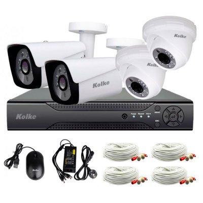Multi Kit de Seguridad 4 cámaras AHD + DVR + accesorios al mejor precio solo en loi