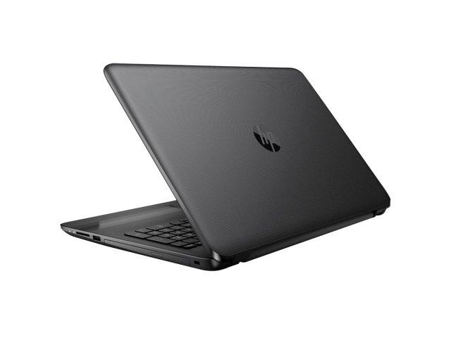 Notebook HP AMD Quad Core de 15,6 al mejor precio solo en LOI