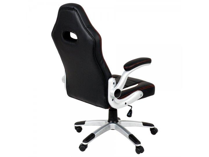 Silla para oficina y hogar donna gamer pro 9653 oferta loi for Silla gamer precio