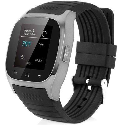 Reloj SmartWatch Bluetooth KOLKE V10 Plateado al mejor precio solo en loi